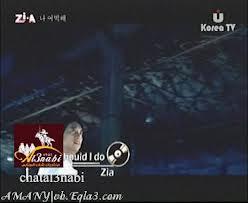 تردد قناة korea TV