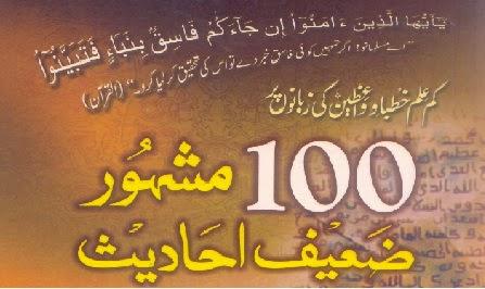 http://books.google.com.pk/books?id=o9VpBQAAQBAJ&lpg=PA1&pg=PA1#v=onepage&q&f=false