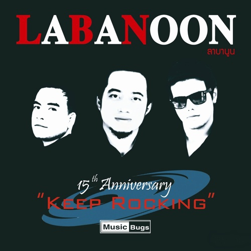 Keep Rocking : LABANOON
