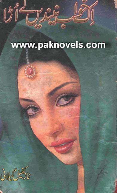 Ik Khawab Needien Le Uraa by Naaz Kafeel Gelani