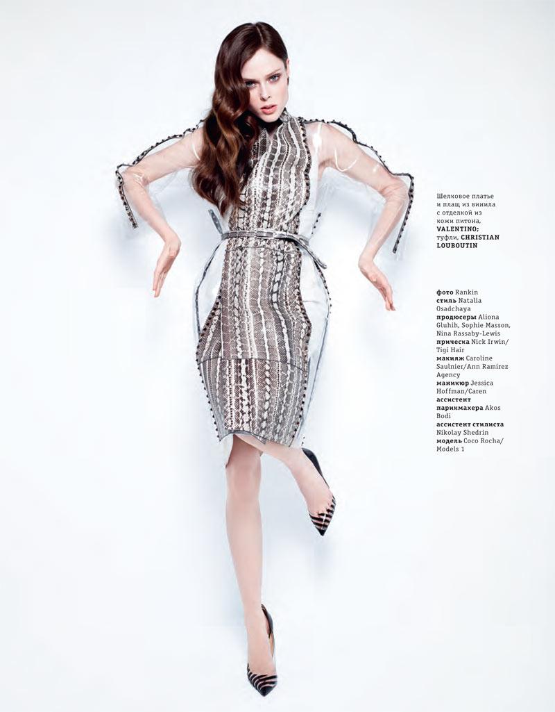 Coco Rocha - FASHION Magazine