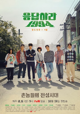 Sinopsis 'Reply 1994' All Episodes