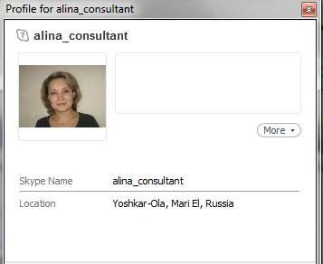 Dating site profile consultant