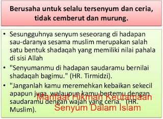 Manfaat Hikmah Keutamaan Senyum Dalam Islam