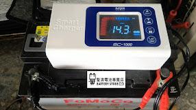 【最新產品】麻新電瓶充電器SC1000