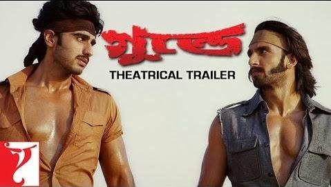 Gunday (2014) - Bengali - Official Trailer Watch Online