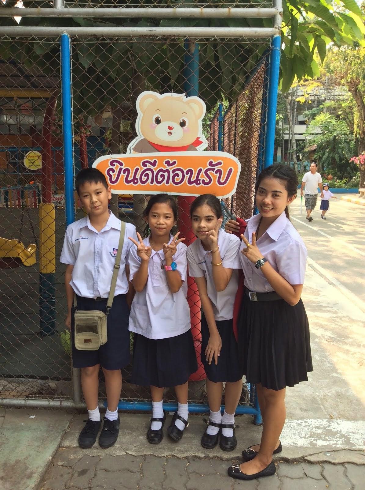 ภาคภูมิใจที่อยู่โรงเรียนอนุบาลราชบุรี