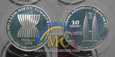 Asean summit coin