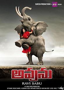 Avunu (2012) Movie Poster