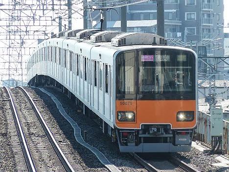東京メトロ副都心線 通勤急行 和光市行き4 東武9000系・50070系旧表示