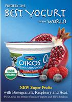 """oikos-yogurt"""