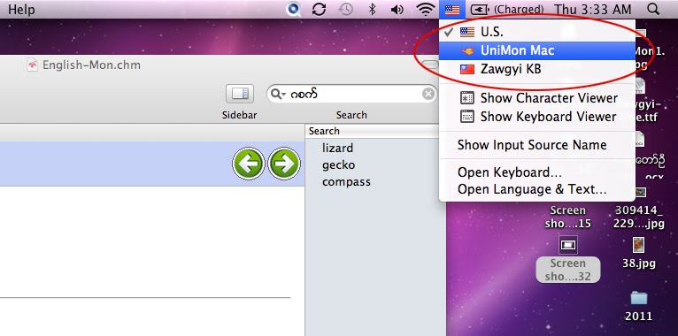 Ichm Download For Mac