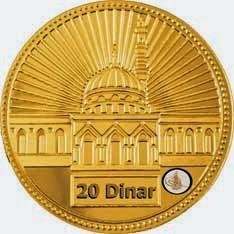Lipat, ETA 7, ETA 14, ETA 30, wakalah darul emas perak berhad