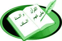 Sekilas Info Religi Tentang Salafy dan Ahlus Sunnah wal Jama'ah