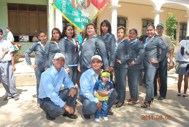 Dia da Independência de Bolivía