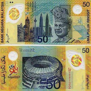 Note rm50 baru 2012