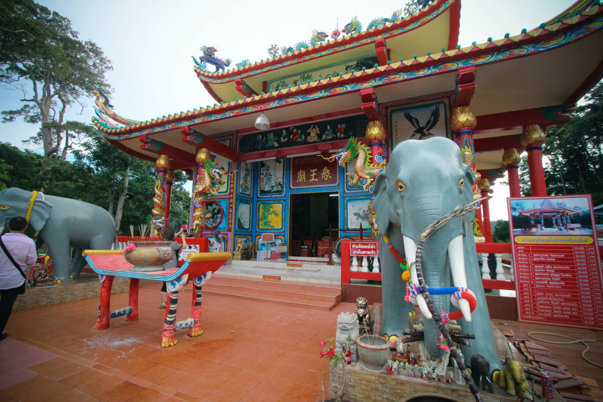 「象王廟」的圖片搜尋結果
