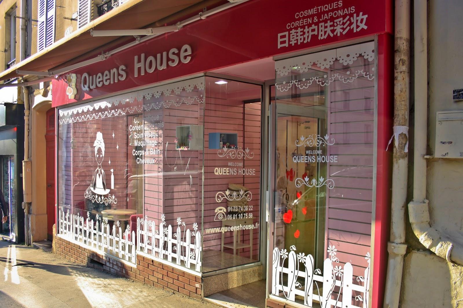 entre oeil et chat visite de queens house boutique de cosm tiques cor ens paris. Black Bedroom Furniture Sets. Home Design Ideas