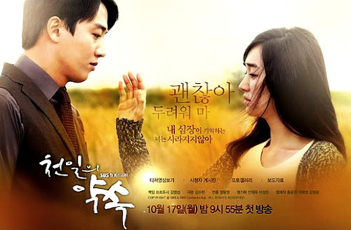 Drama Korea A Thousand Days Promise Sinopsis
