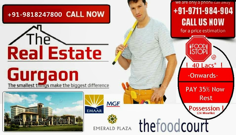 real estate gurgaon, project in gurgaon, food court grgaon emerald plaza