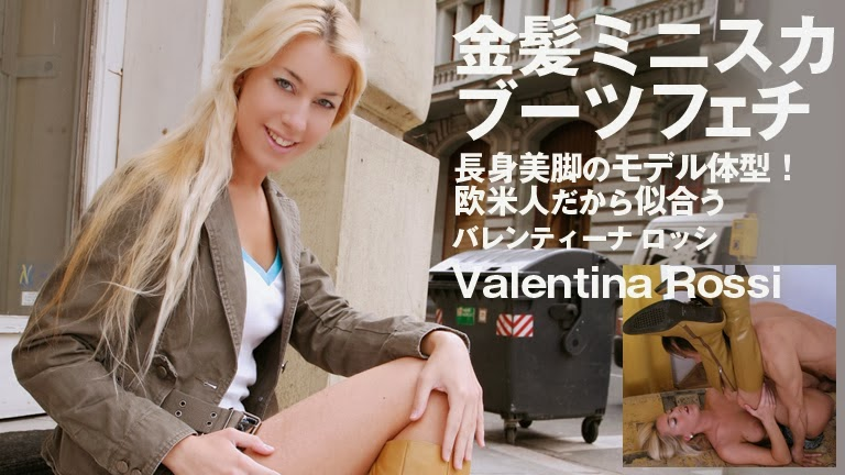 Kinpatu86.0057Z AMWF Kinpatu86 0057 Valentina Rossi – HD|Rape|Full Uncensored|Censored|Scandal Sex|Incenst|Fetfish|Interacial|Back Men|JavPlus.US