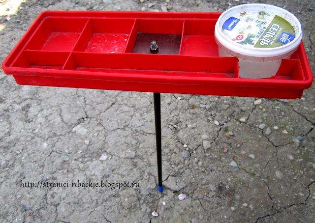 Рыболовный столик для насадок своими руками 23
