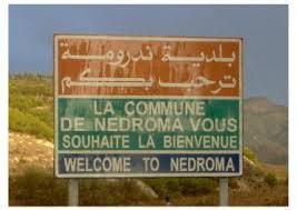 Nédroma