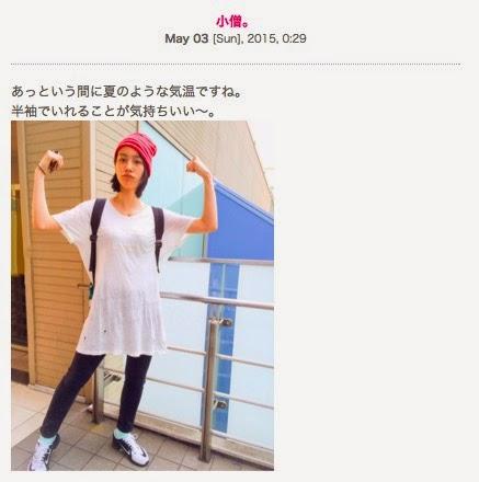 能年玲奈ブログ0503記事