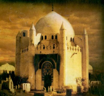 Kubah Ahlul Bait Nabi di Jannat al-Baqi Sebelum dihancurkan Wahabi