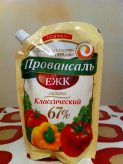MAyonnaise from a kazakh supermarket