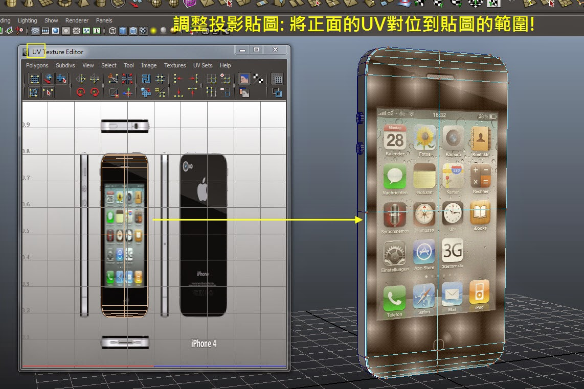 iphone Model+Map 40