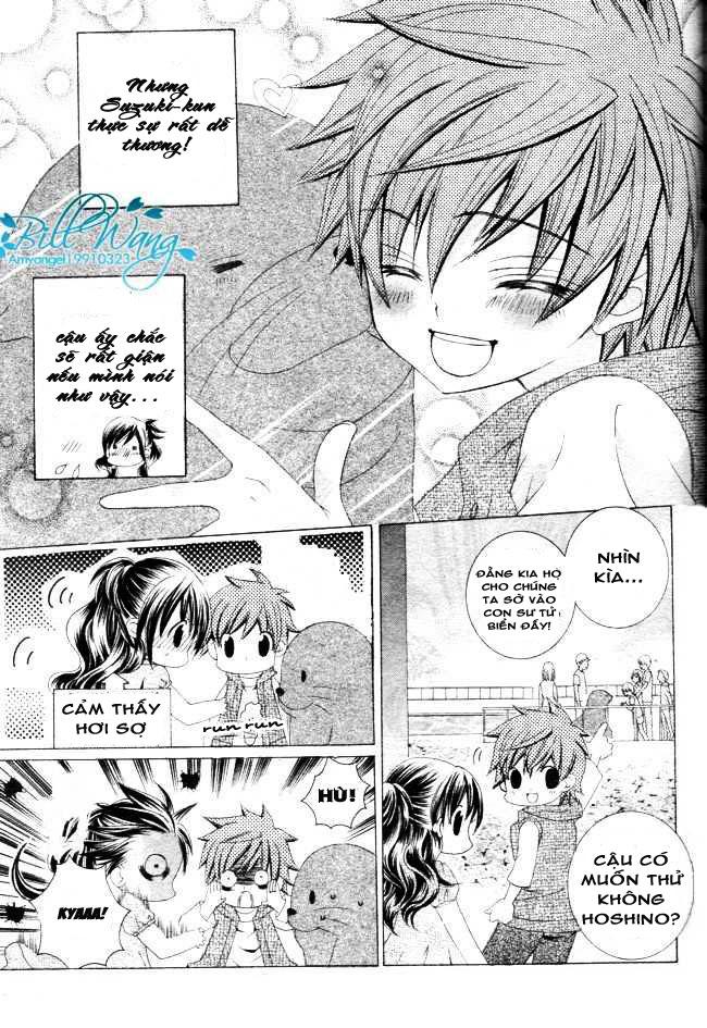 Suki desu Suzuki-kun!! Chapter 12 - Trang 21