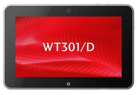 http://4.bp.blogspot.com/-5QkiH5GPzbQ/TvE4nAB4BCI/AAAAAAAAAgs/PeVKxUMGwBM/s1600/Toshiba-Dynabook-WT301D-10.1-inch-Windows-7-Tablet-PC.jpg