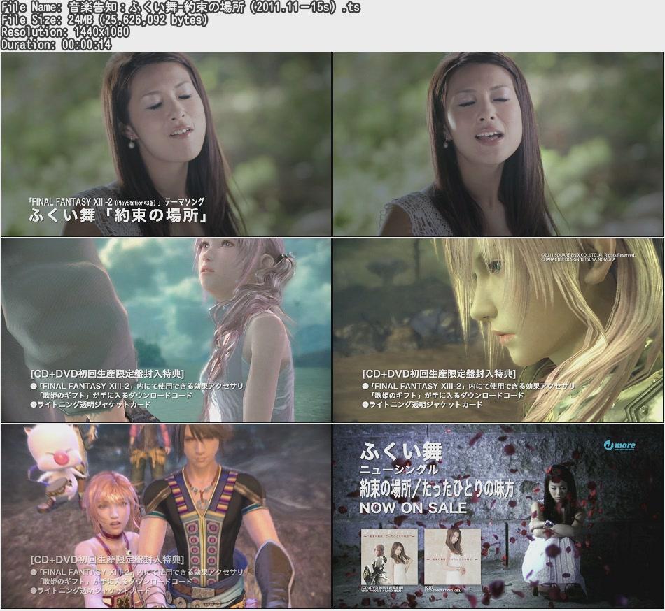 TVCM-CUT: 【HD-CM】音楽告知:...