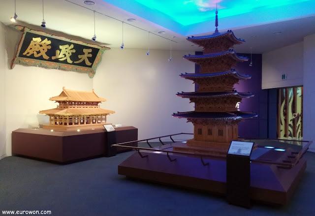 Museo del Complejo Cultural de Baekje en Buyeo