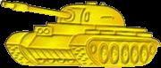 Танкові війська