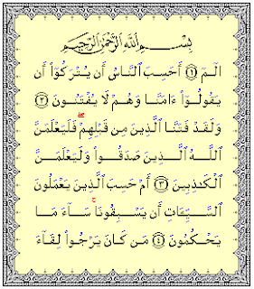 quran mb3