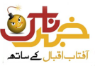 Geo news comedy show Khabar Naak