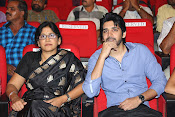 Manam 100 days success meet-thumbnail-17