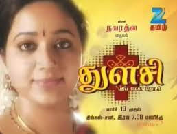 Thulasi, 14.06.2013, 14th june, Watch Thulasi serial Online, Zee Tamil Tv Serial, Episode 381