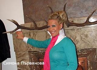 Симона Първанова
