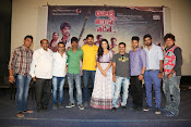 Dhanalakshmi Talupu Tadithe press meet photos-thumbnail-8