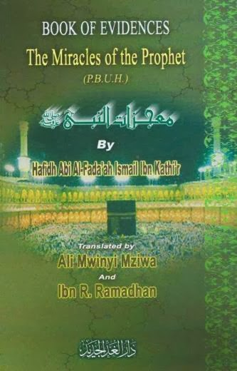 The Miracles OF The Prophet By Hafiz Ibn Kathir