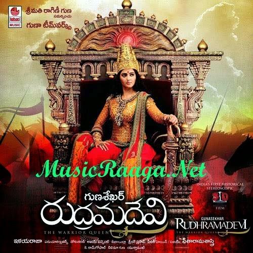 Rudhramadevi Telugu Mp3 Songs download