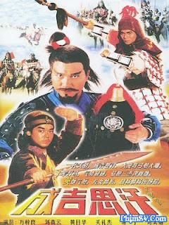 Thành Cát Tư Hãn - Genghis Khan