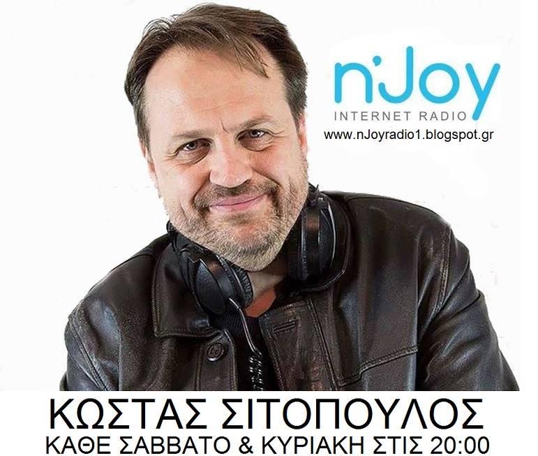 Κωστας Σιτοπουλος στον nJoy