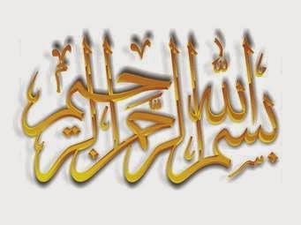 Fadhilah dan Kehebatan Khasiat 'Bismillah'