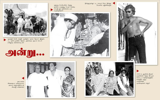 80th Years of Tamil Cinema Celebration - 2 26