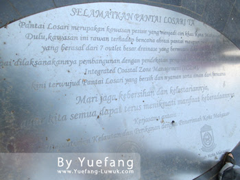 standing_on_the_Losari_beach_inscription
