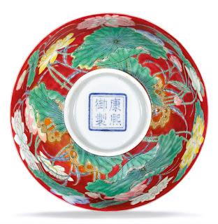 Rare Chinese Bowl at Sotheby's Brings 9.5 Million in Hong Kong Auction